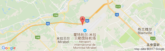 米拉贝尔机场 Montreal International (Mirabel) Airport图片