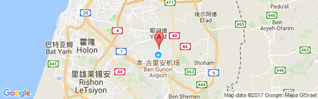 特拉维夫机场 Ben Gurion International Airport图片
