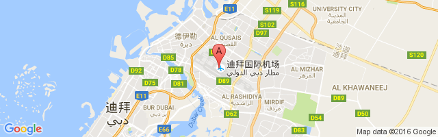 迪拜国际机场 Dubai International Airport图片