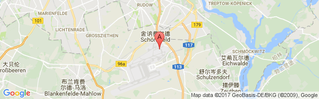 柏林舍讷费尔德机场 Berlin-Schönefeld International Airport图片