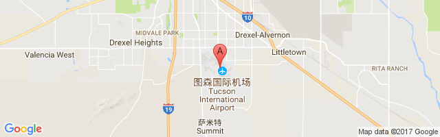 图森机场 Tucson International Airport图片