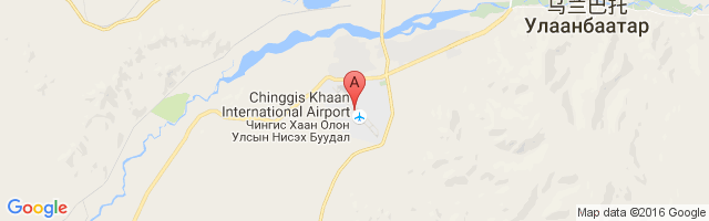乌兰巴托机场 Chinggis Khaan International Airport图片
