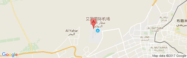 艾因国际机场 Al Ain International Airport图片