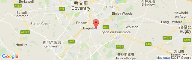 Coventry Airport图片