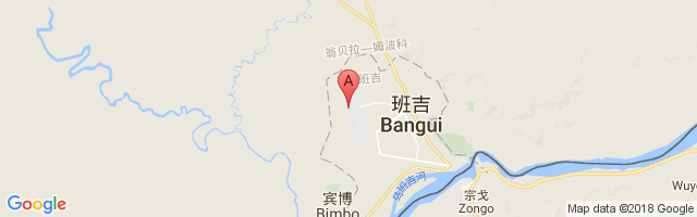 班吉姆波科机场 Bangui M'Poko International Airport图片