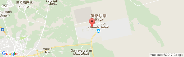 伊斯法罕国际机场 Esfahan Shahid Beheshti International Airport图片
